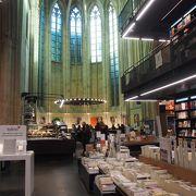 美しい本屋