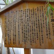 昭和の始め頃か中ごろにかけては最新の流行発信場所だったそう。