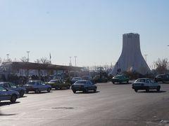 アサディ タワー
