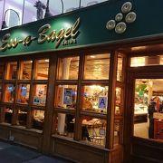 ニューヨークの有名ベーグル店