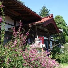長瀞七草の萩のお寺