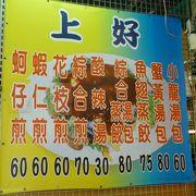 日本語只今勉強中!