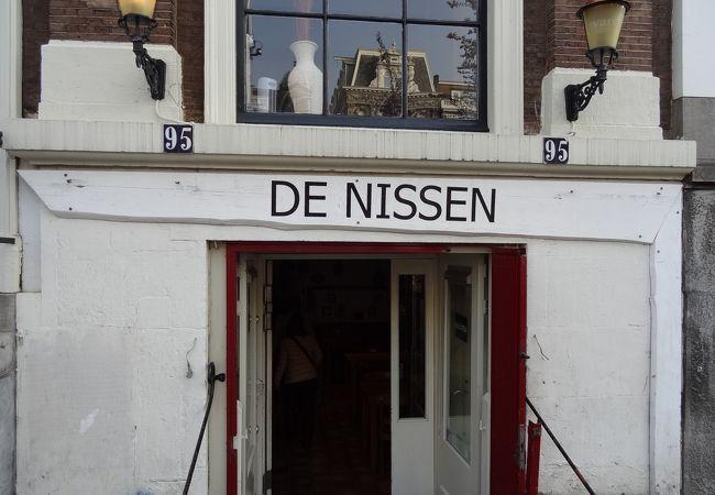 Restaurant De Nissen