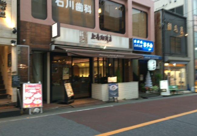 上島珈琲店 自由が丘店