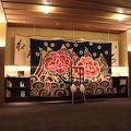 歴史と近代化が融合したエンタテーメント性の高い旅館