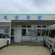 東平安名崎灯台へ向かう途中にある有名店、13:00すぎはさすがにすいていた
