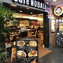 カフェ ノボール
