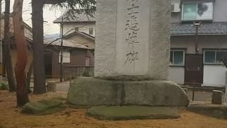 水戸浪士の墓
