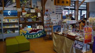 道の駅 氷見 海鮮市場 レストラン