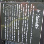 6人の将軍が埋葬されています。