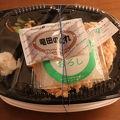 写真:ほっともっと 岩国駅前店