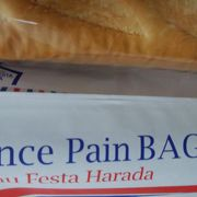 ラスク用のフランスパン販売