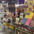 タワーレコード (広島店)