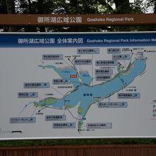 御所湖の北側にある公園