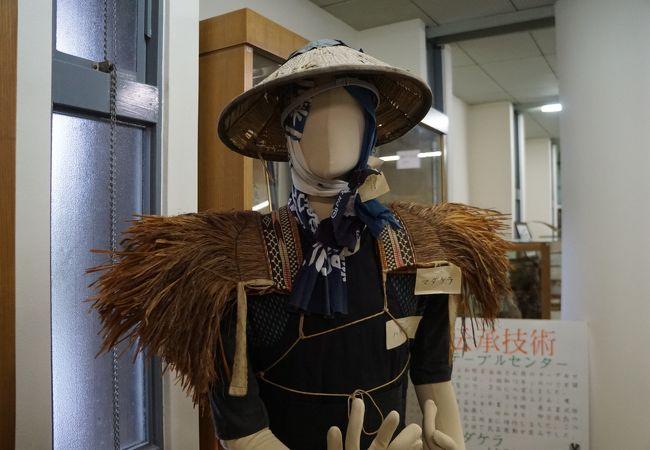 雫石町歴史民俗資料館
