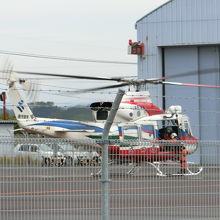 鹿児島県の防災ヘリの拠点になっています。