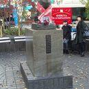 ハチ公の銅像