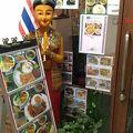 タイ人が作る本格タイ料理がお手軽値段で