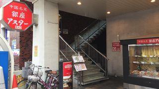 銀座アスター 金町店