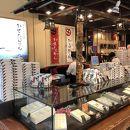 蒸気屋 鹿児島空港店