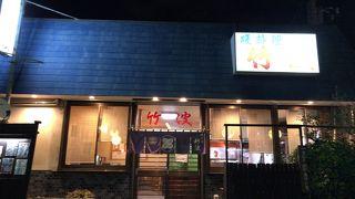 134号江ノ島水族館前の磯料理竹波へ