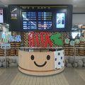 温泉県の空港