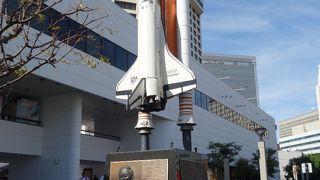 スペースシャトル チャレンジャー モニュメント