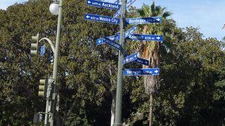 ロサンゼルス姉妹都市標識