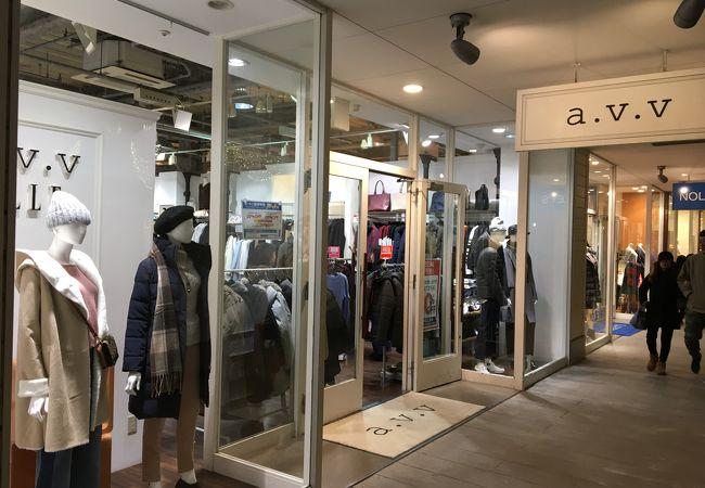 a.v.v (三井アウトレットパーク横浜ベイサイド店)