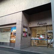 広島のデパート