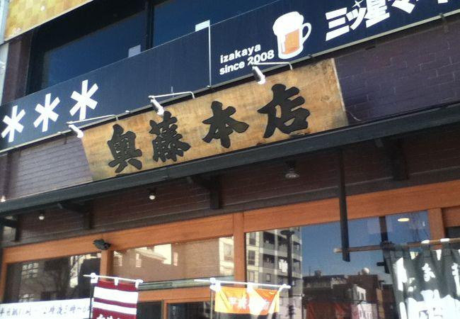 甲府駅南側の蕎麦屋さん