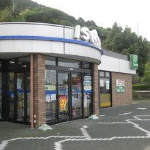 石鎚山サービスエリア(下り)