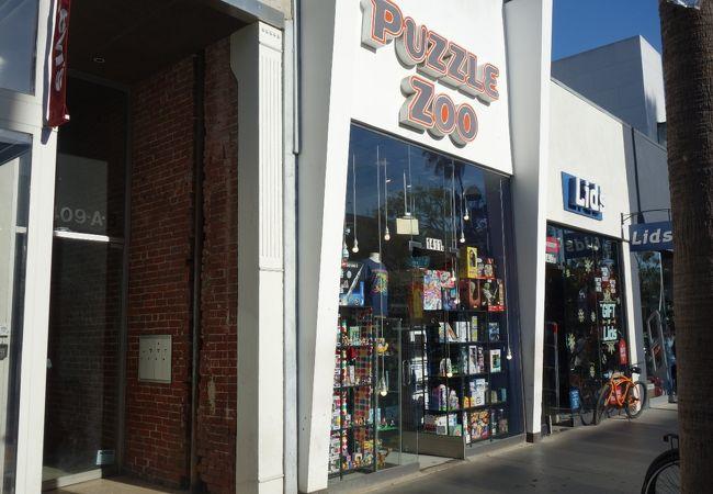 パズル ズー (サンタモニカ サードストリート店)