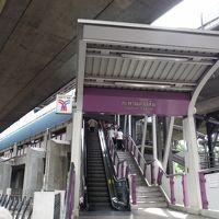 サパーンタクシン駅 (BTS)