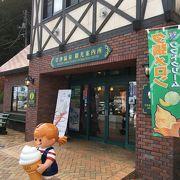 草津温泉に来るまで行くと、行きにも帰りにも寄ってしまいます。