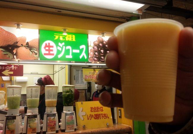 阪神梅田駅ジューススタンド