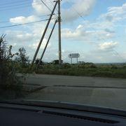 石垣島一番北にある岬 風が常に強い所なのでご注意を!