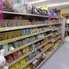 お土産を買うには魅力的なコーナーがあります(^_-)-☆。