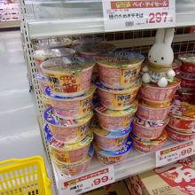 沖縄そばのカップラーメン。