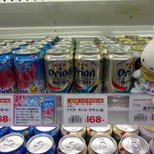 オリオンビールです。
