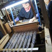 大島紬の製造工程が見学できます