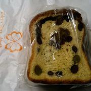 ホテルメイドのパンが美味しい「パティセリー」
