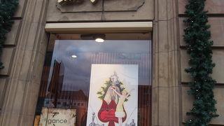 オーデコロンの老舗店