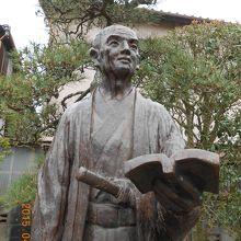 伊能忠敬先生の像