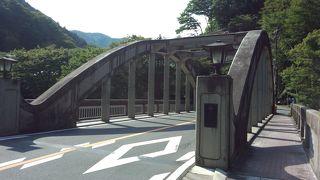 箱根の山の入口