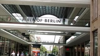 ベルリンらしいという場所ではないので、他の観光アトラクションを優先すべき