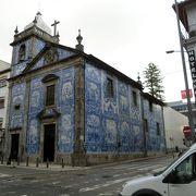 ポルトの美しい教会です