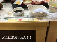 鳥取県のツアー