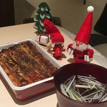 クリスマスディナーはにしむらの鰻!