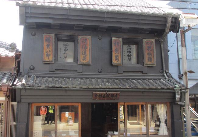中村屋乾物店